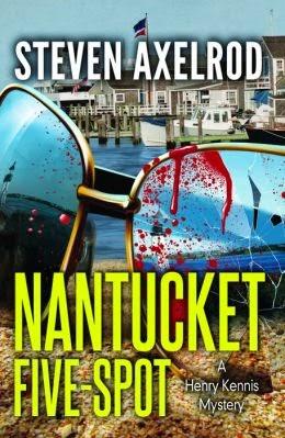 nantucket five spot cover