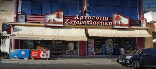 ΟΔΗΓΟΣ ΠΟΛΗΣ-ΑΡΤΟΠΟΙΙΑ