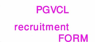 PGVCL Recruitment Form For 2014