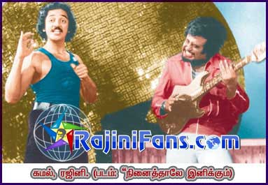 Super Star Rajinikanth Pictures 3