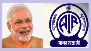 PM's 'Mann Ki Baat' programme on All India Radio on June 28, 2015