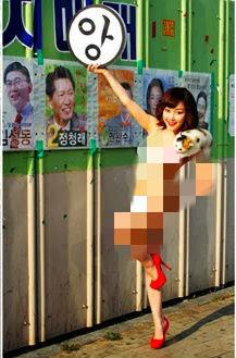 ... Dengan Separuh 8063L Oleh Artis Korea Nancy Lang (4 Gambar+Video