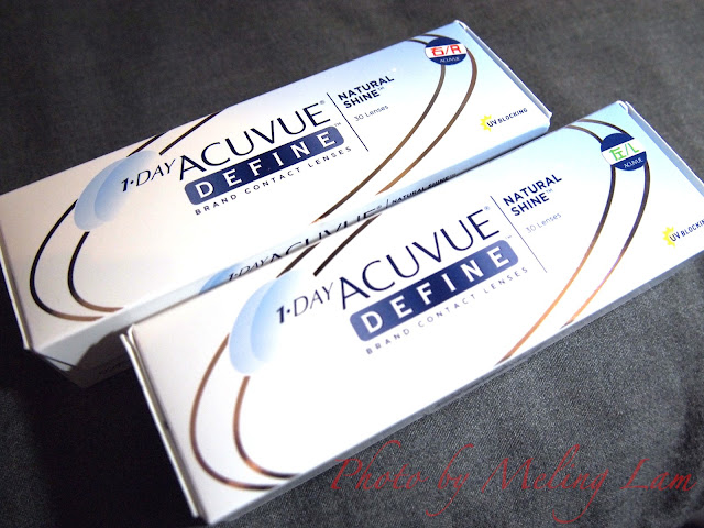 1-day acuvue define 大眼仔 makeup eye shadow 淡妝