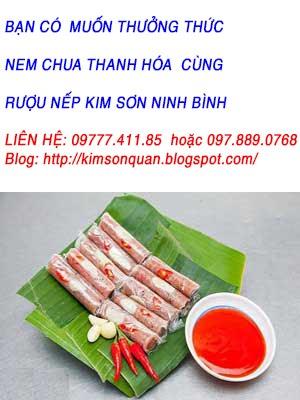 NEM CHUA THANH HÓA + RƯỢU KIM SƠN