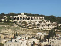 BYU Jerusalem
