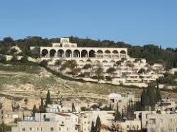 BYU Jerusalem