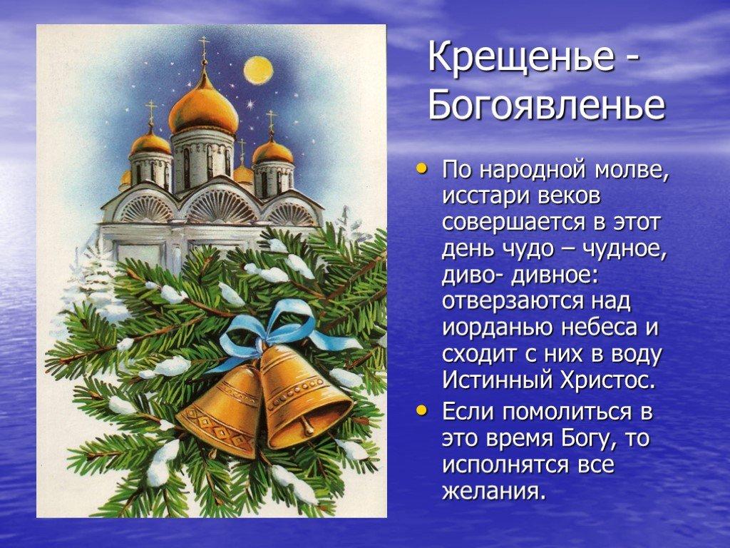 Ощутить радость и величие праздника