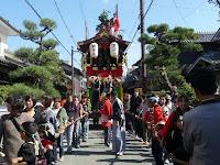 難波山は京町、上、矢田町、三町の持ち物