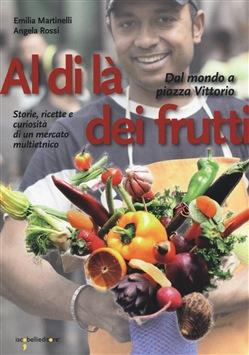 Al di là dei frutti