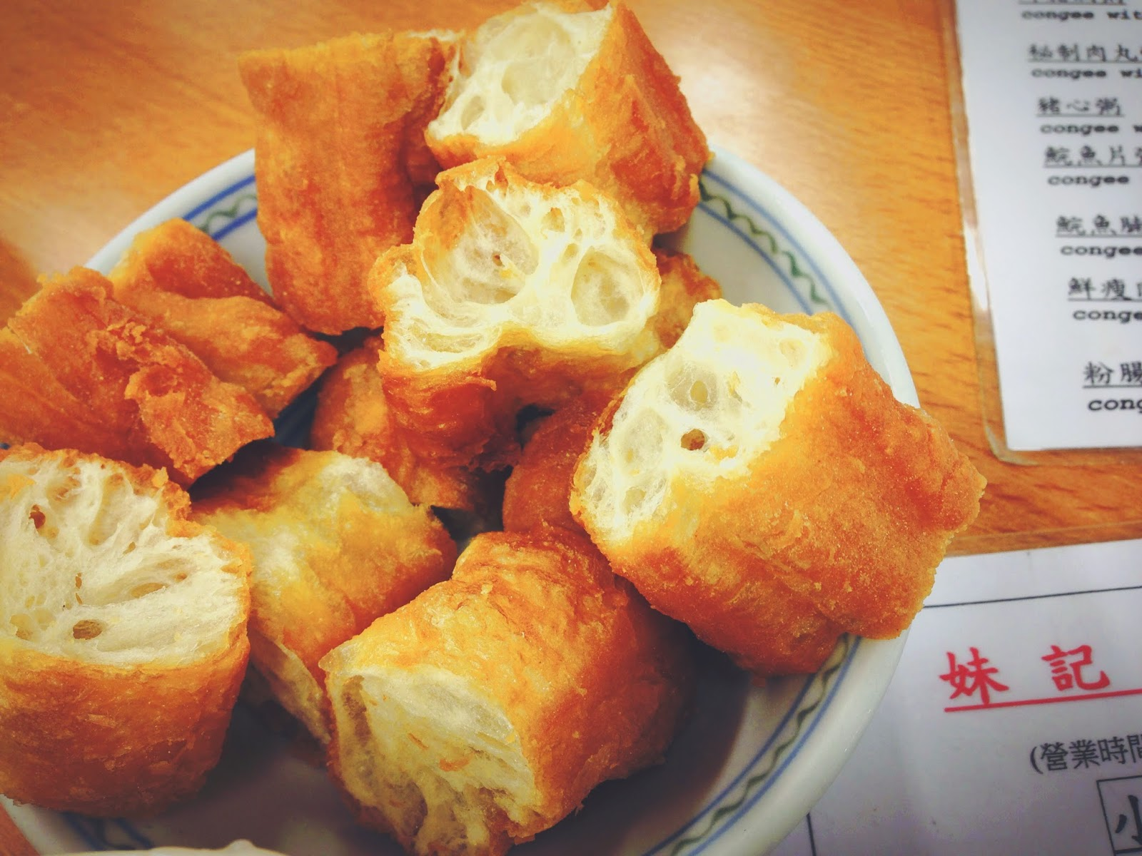 Fried Dough You Tiao At Mui Kee Congee HK