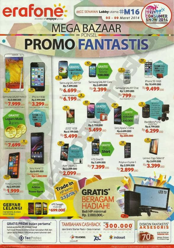 Promo Erafone di Mega Bazaar Consumer Show 2014