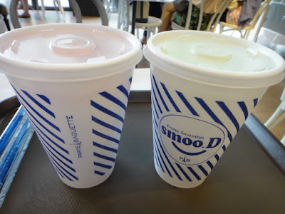 Strawberry smoothie and melon smoothie Paris Baguette Seoul