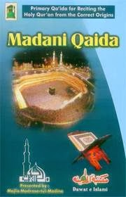 rehmani qaida pdf free download