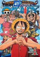 One Piece : Season 9