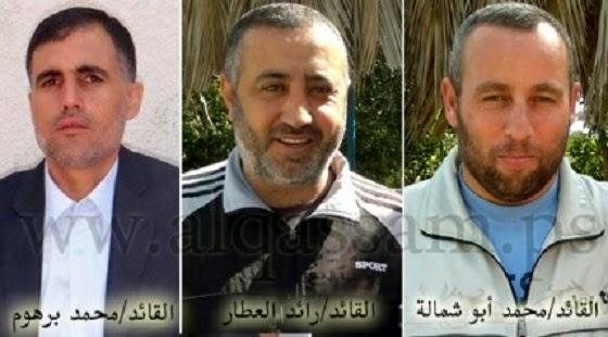 3 qiyadah Al Qassam syahid