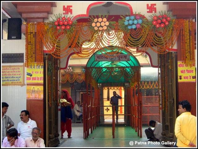 Badi Patna Devi Patna entrance