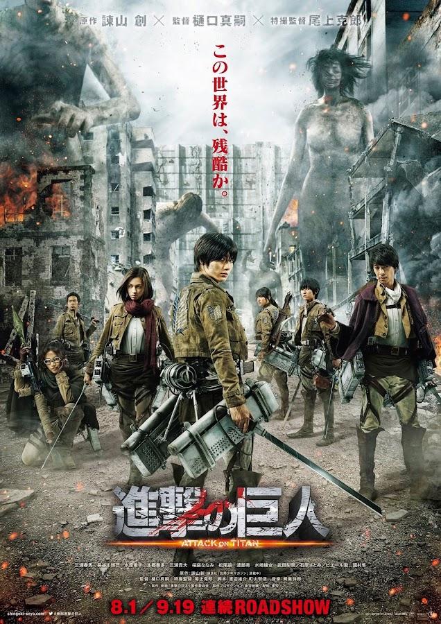 ตัวอย่างหนังใหม่ -  Attack on Titan (ผ่าพิภพไททัน ) ซับไทย poster2