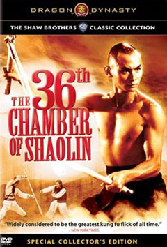 The 36th Chamber Of Shaolin 1978 poster