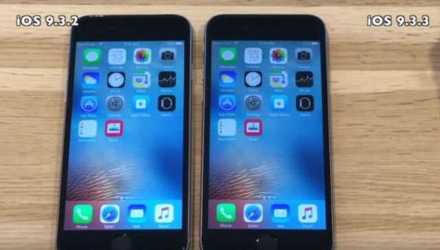 Iphone 4 стоит
