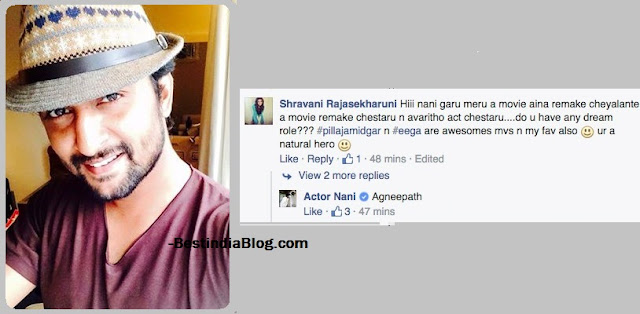 http://www.bestindiablog.com/2015/06/actor-nani-fb-questions-answers.html
