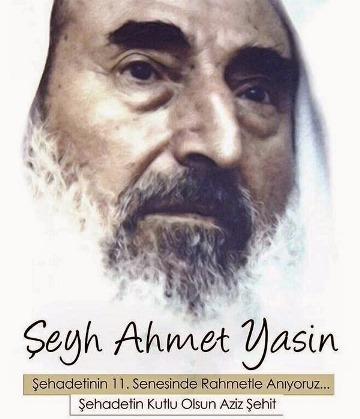 Şehid Ahmed Yasin