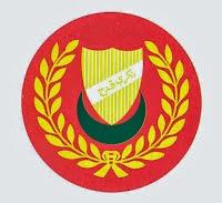 Jawatan Kerja Kosong Suruhanjaya Perkhidmatan Awam Negeri Kedah logo www.ohjob.info