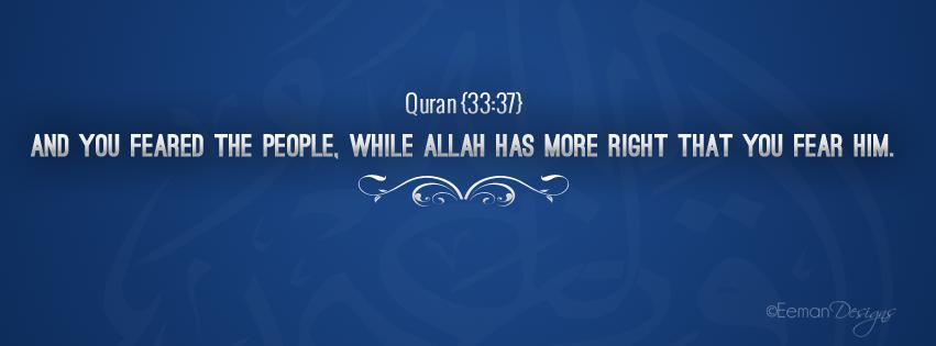 Islamic Cover Photos Quran 3337 Facebook Photo