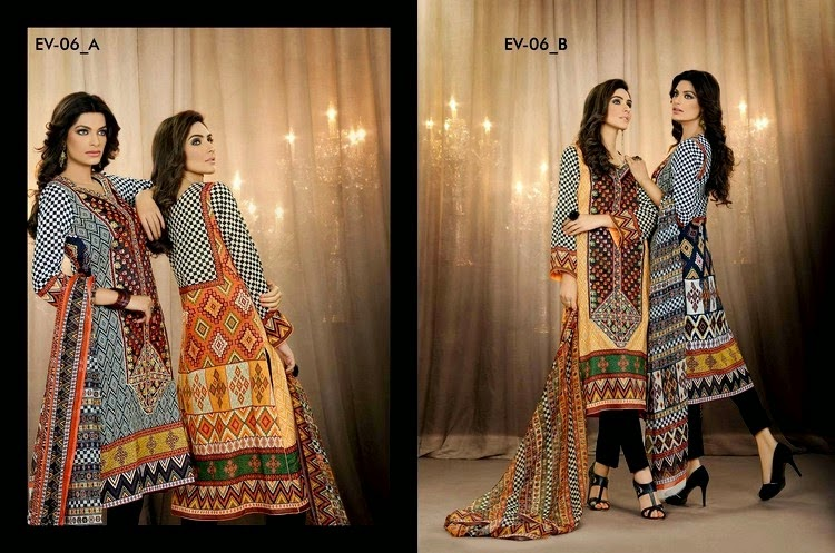 Vogue Digital Eid Collection by Five Star