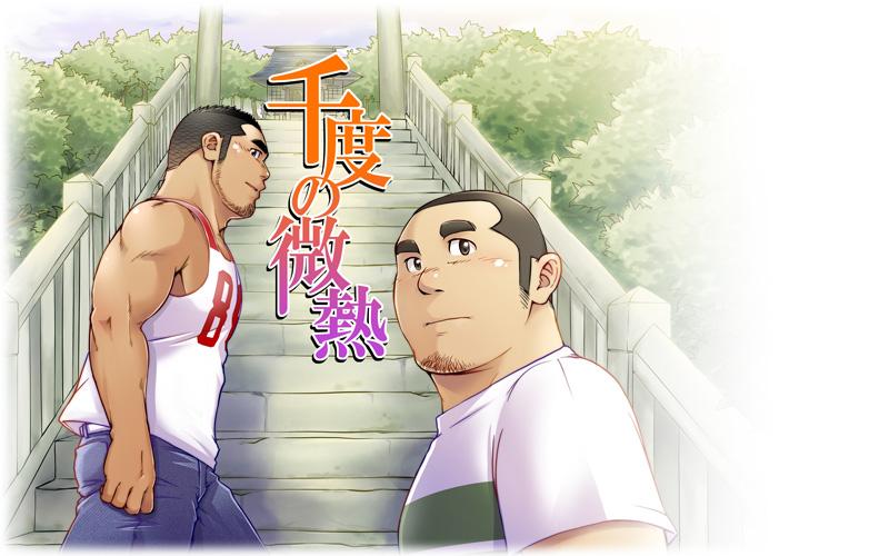 中田春平 プロフィール - あの ...
