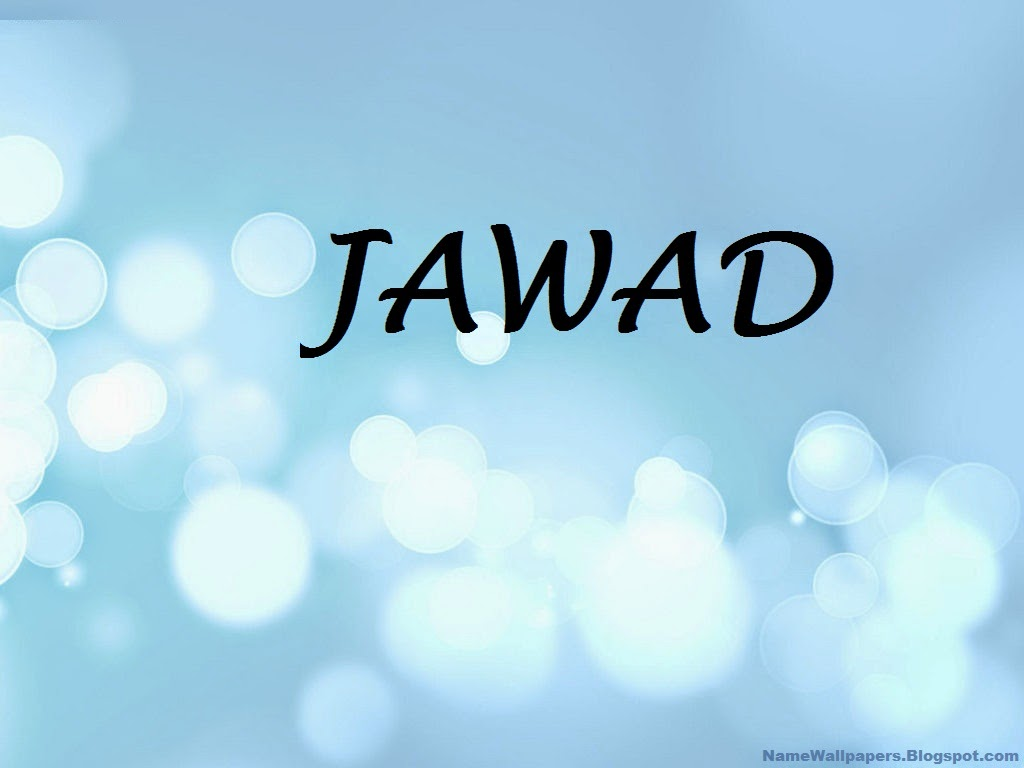 jawad name wallpapers name wallpapers
