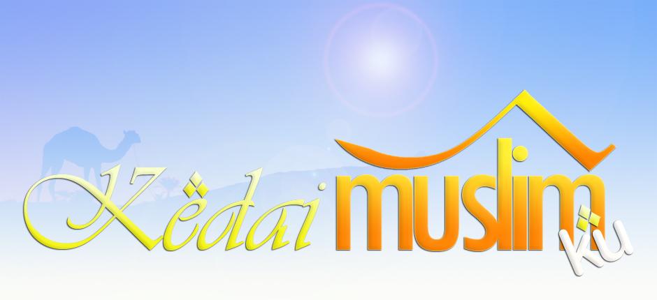 Kedai Muslim Ku