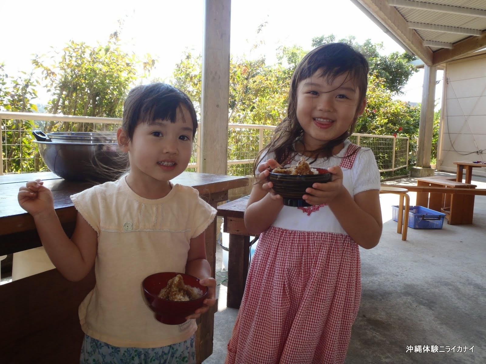 体験/観光 サトウキビ 家族旅行 子ども
