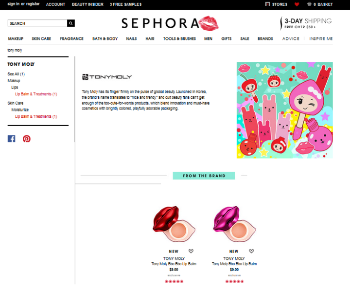Screenshot Sephora Tony Moly