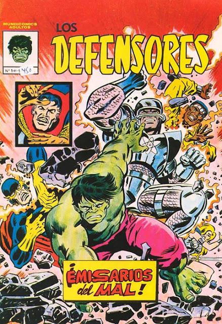 Portada de Los Defensores Mundicomics Nº 1 Ediciones Vértice