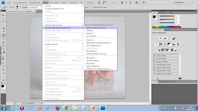 Как сделать белый фон в программе Photoshop быстро и просто