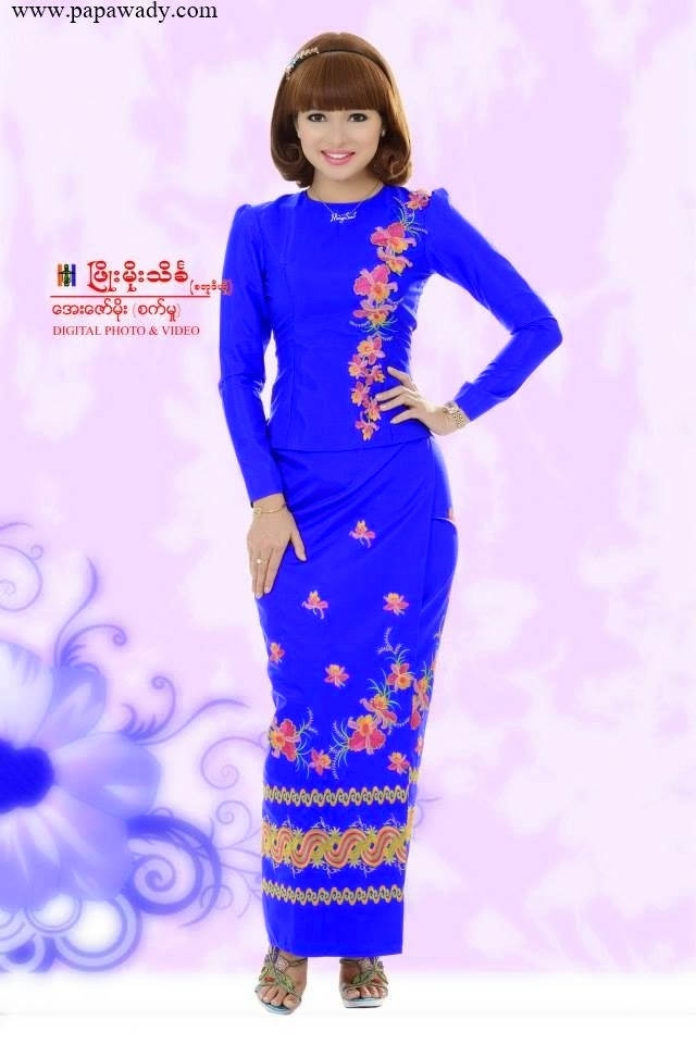Celebrity Fashion - Moe Yu San in Blue Traditional Beauty Dress