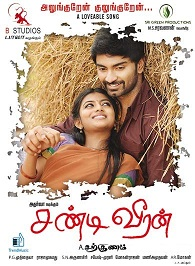 Watch Chandi Veeran (2015) DVDScr Tamil Full Movie Watch Online Free Download