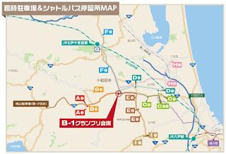 B-1 Grand Prix Event Parking & Shuttle Bus Map 臨時駐車場&シャトルバス停留所地図