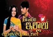 Ee Tharam Illalu Episode 305,582  (31st Oct 2014)