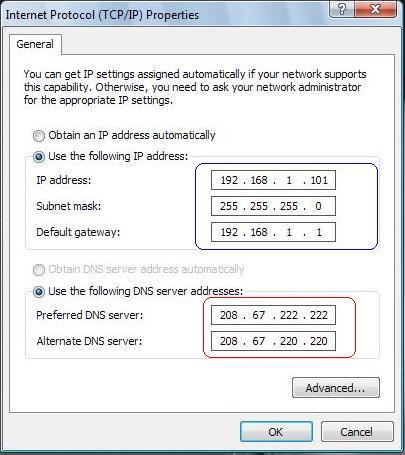 DNS Speedy Tercepat