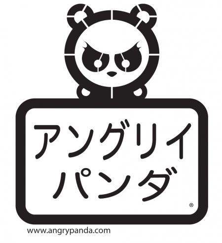 ラミジャパン Lami Japan ラミ日本: How to be angry, furious