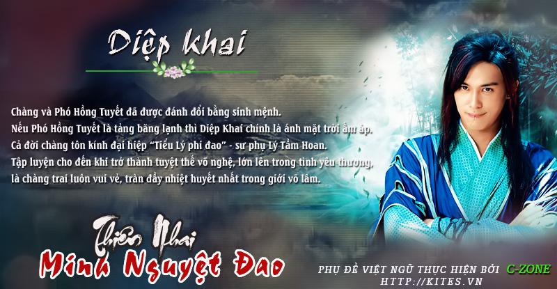 Xem phim Thiên Nhai Minh Nguyệt Đao - 天涯明月刀 2012