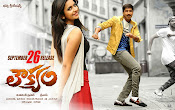 Loukyam movie wallpapers-thumbnail-3