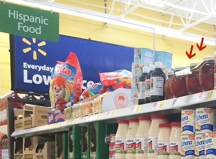 Walmart Hispanic Section