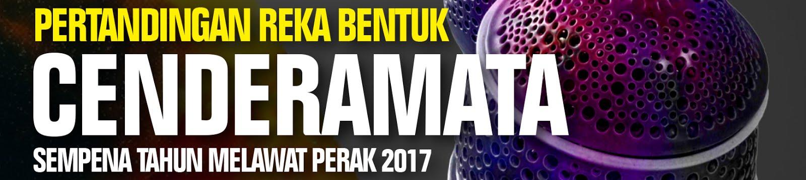 Pertandingan Reka Bentuk Cenderamata Sempena Tahun Melawat Perak 2017