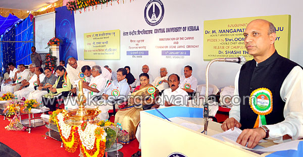 Central University Inauguration, Kasaragod, Medical College Periya, Minister Dr. M.M. Pallam Raju, Chief Minister Oommen Chandy,