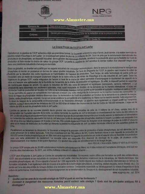 Epreuve écrite du Master Management et stratégie des ressources humaines (FSJES Marrakech).