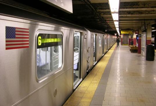 Все поезда нью-йоркского