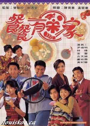 Hạnh Phúc Đâu Tự Có FFVN - Happy Harmony FFVN (40/40) - 1994