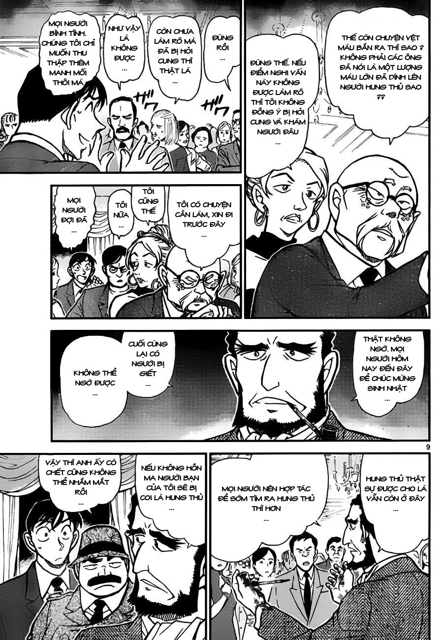 Detective Conan - Thám Tử Lừng Danh Conan chap 763 page 10 - IZTruyenTranh.com